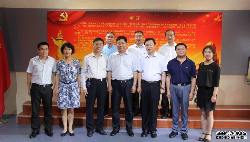 全国工商联宣教部副部长李兵书一行来河南省川