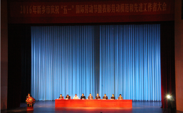热烈祝贺原阳金祥家居产业园总经理沈仕伟 被评
